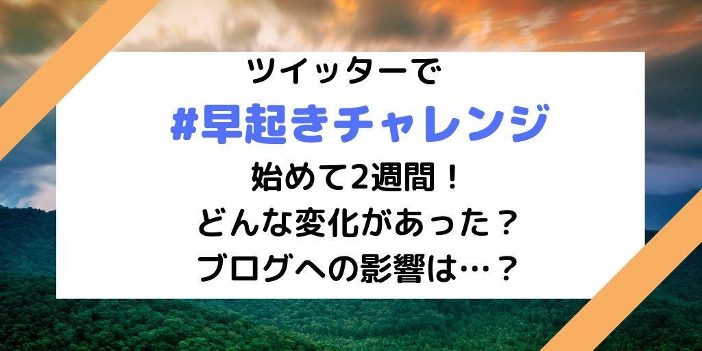 f:id:yuzukimusyamusya:20190714231628j:plain