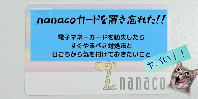 f:id:yuzukimusyamusya:20190716170732j:image