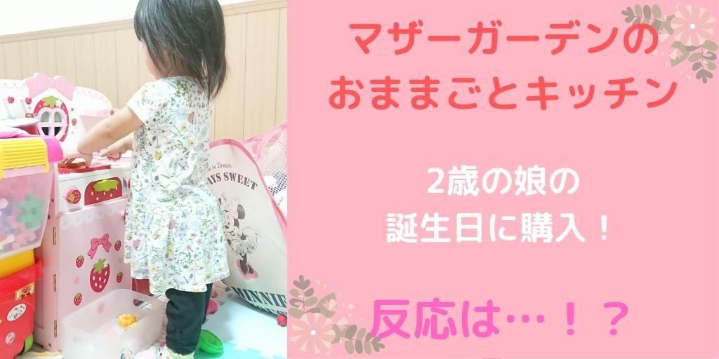 f:id:yuzukimusyamusya:20190915233523j:plain