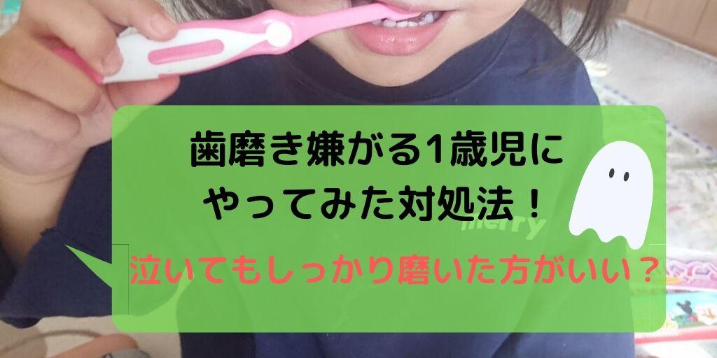 f:id:yuzukimusyamusya:20191005115025j:plain