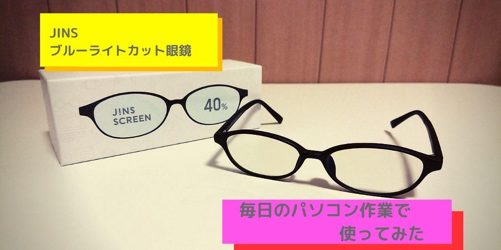 f:id:yuzukimusyamusya:20200503002309j:plain