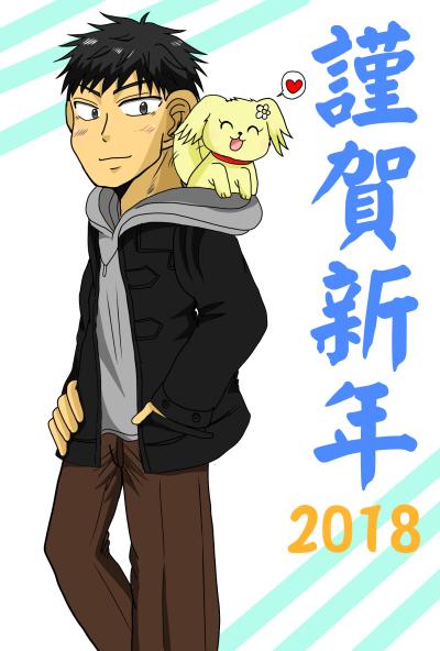 f:id:yuzukiyu:20180115203310p:plain