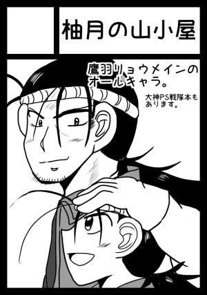 f:id:yuzukiyu:20180618182242p:plain