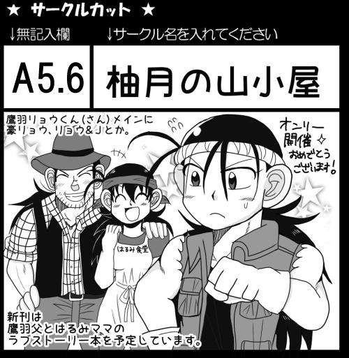 f:id:yuzukiyu:20181119183612p:plain