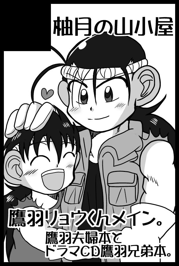 f:id:yuzukiyu:20190202182340p:plain