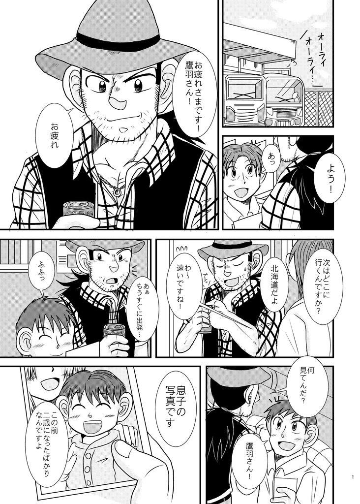 f:id:yuzukiyu:20190210101130p:plain