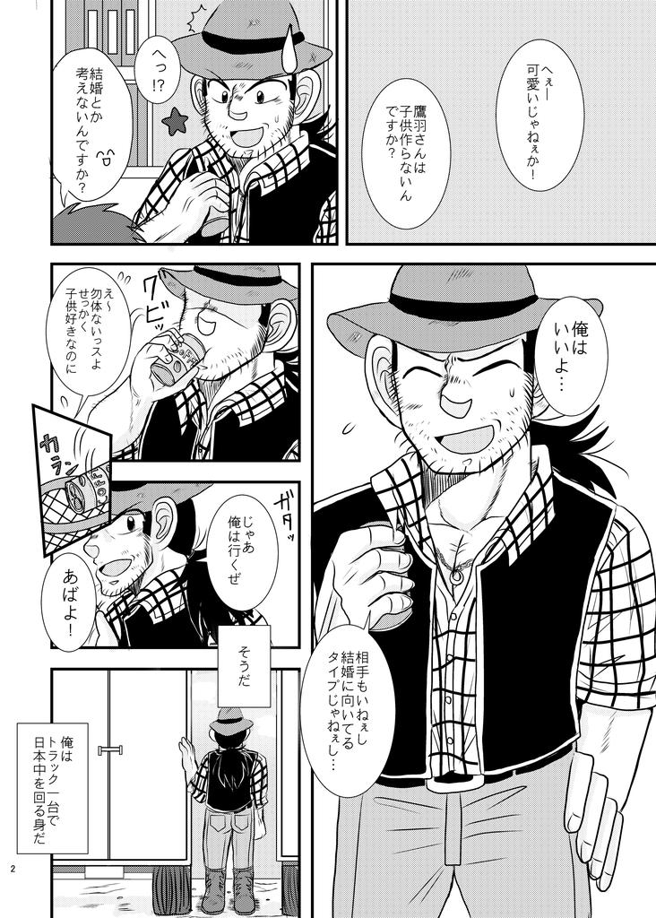 f:id:yuzukiyu:20190210101155p:plain