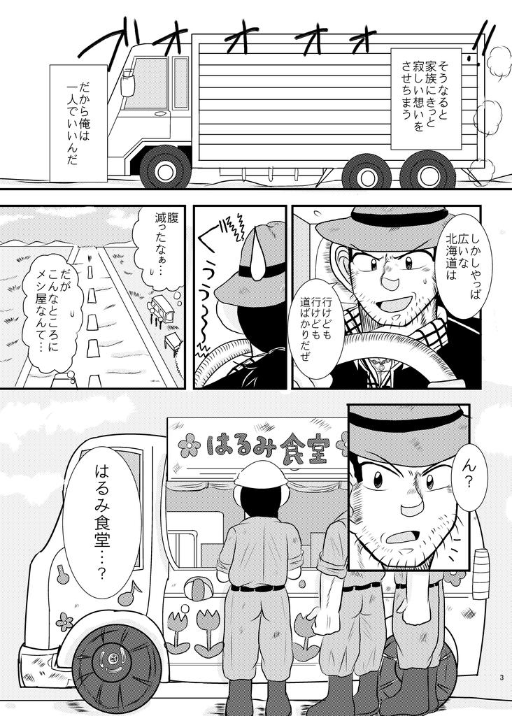 f:id:yuzukiyu:20190210101219p:plain