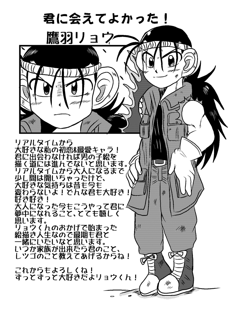 f:id:yuzukiyu:20190703024617p:plain