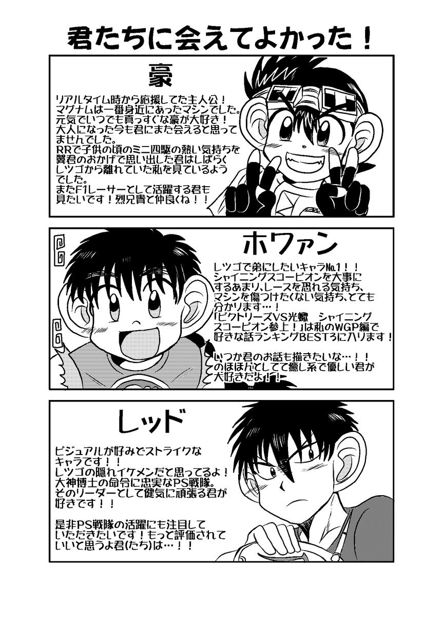 f:id:yuzukiyu:20190703024729p:plain