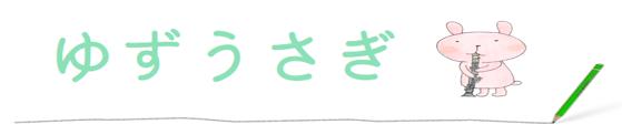f:id:yuzukko_fx:20170304090903p:plain