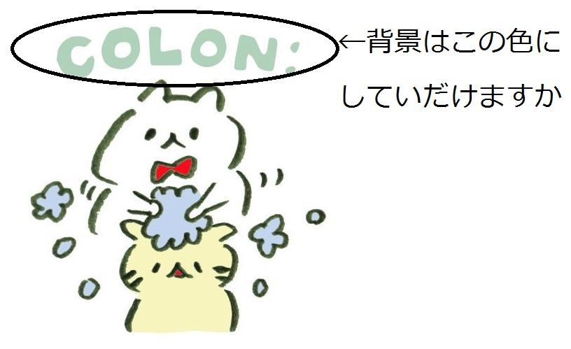 f:id:yuzukko_fx:20170405101241j:plain