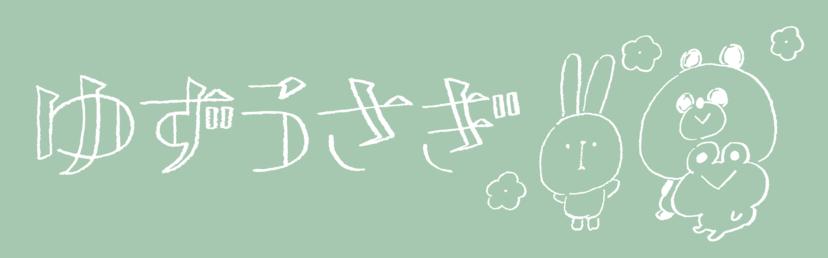 f:id:yuzukko_fx:20170405111457p:plain