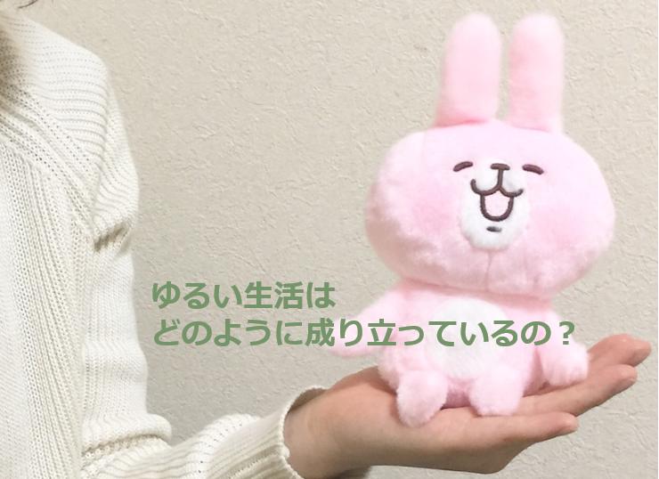 f:id:yuzukko_fx:20170409091848p:plain