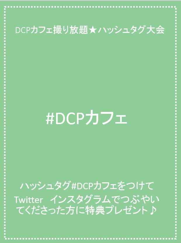 f:id:yuzukko_fx:20170411155530p:plain