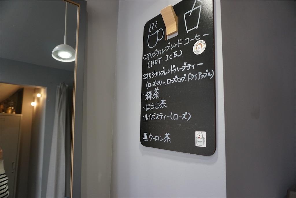 f:id:yuzukko_fx:20170418074614j:image