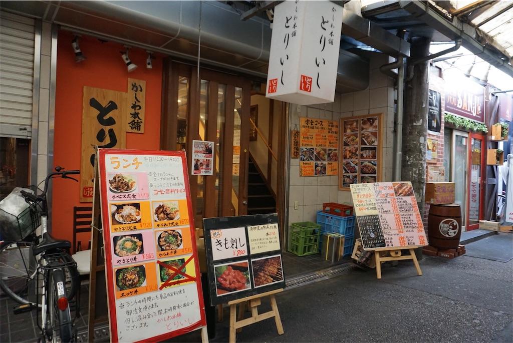 f:id:yuzukko_fx:20170418074747j:image