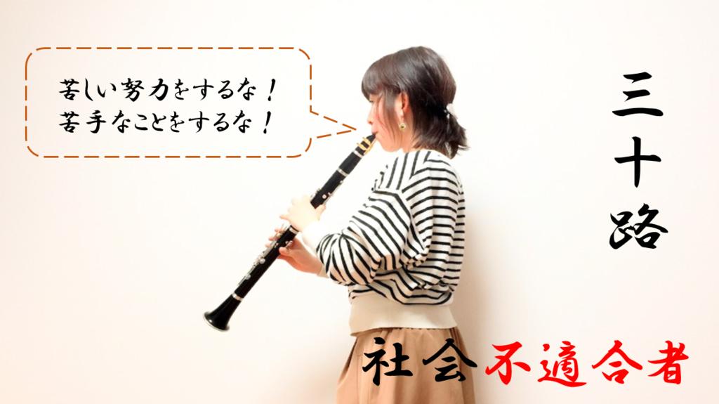 f:id:yuzukko_fx:20170511223838p:plain