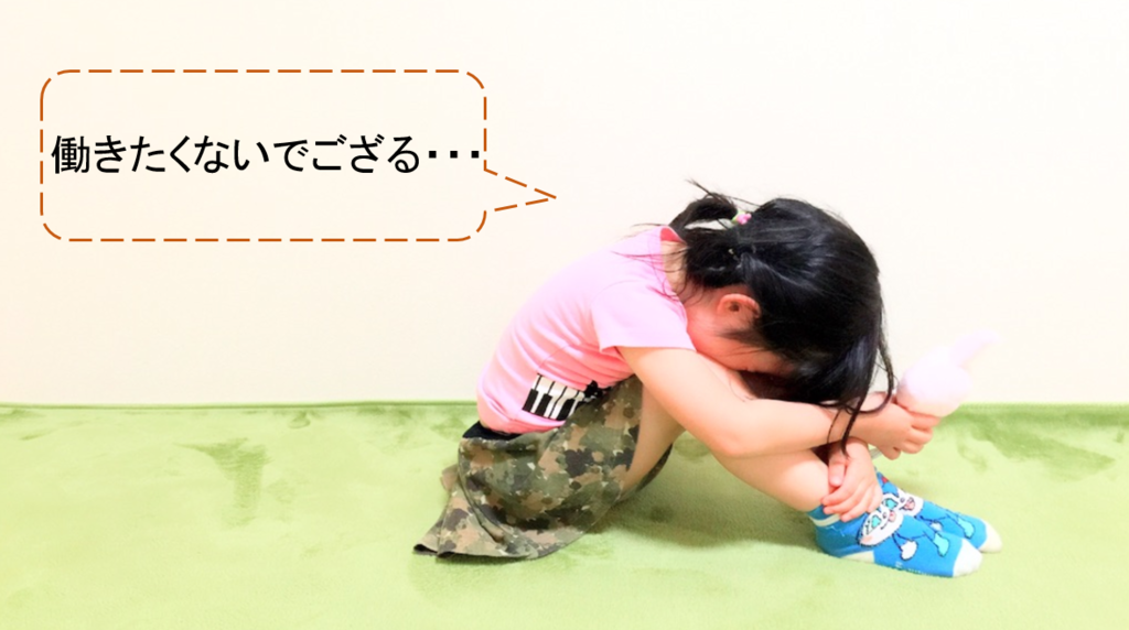 f:id:yuzukko_fx:20170513001549p:plain