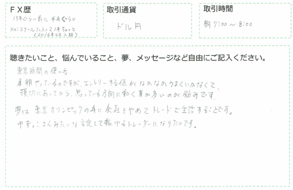 f:id:yuzukko_fx:20170519151642p:plain