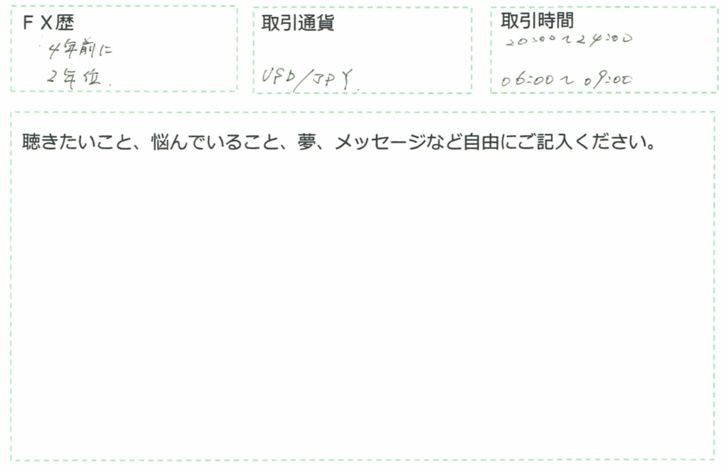 f:id:yuzukko_fx:20170519151645p:plain