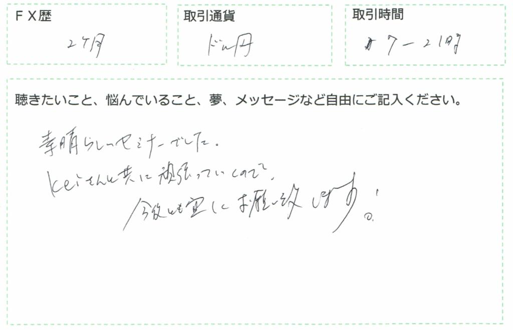 f:id:yuzukko_fx:20170519151711p:plain