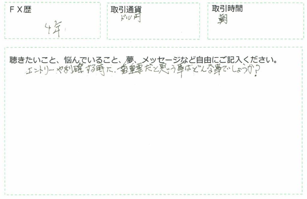 f:id:yuzukko_fx:20170519151714p:plain