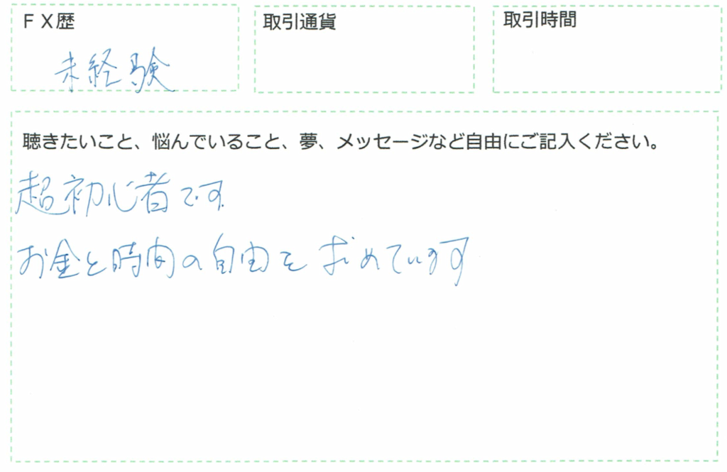 f:id:yuzukko_fx:20170519151718p:plain
