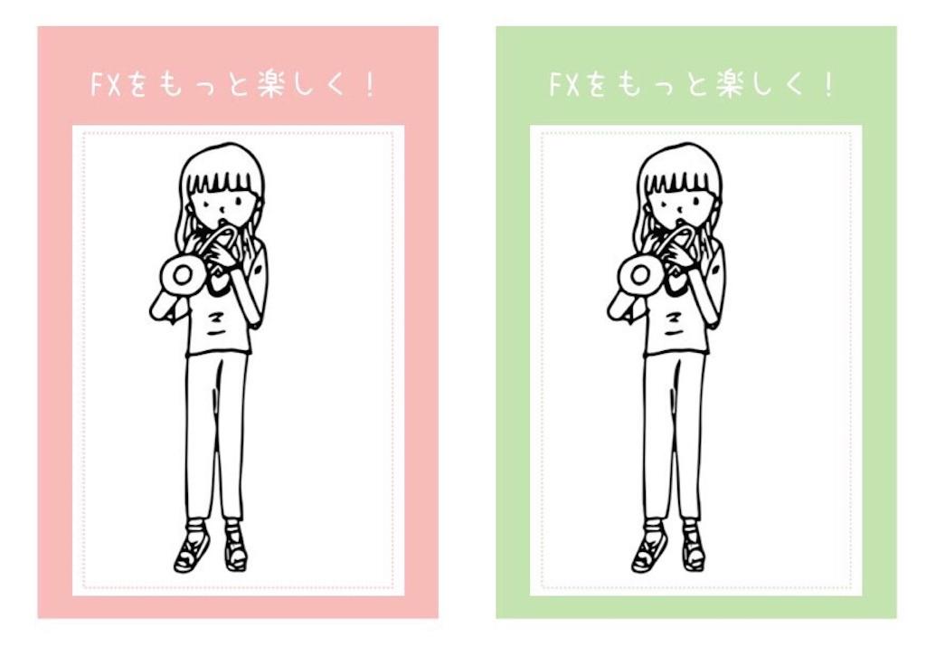 f:id:yuzukko_fx:20170521204656j:image