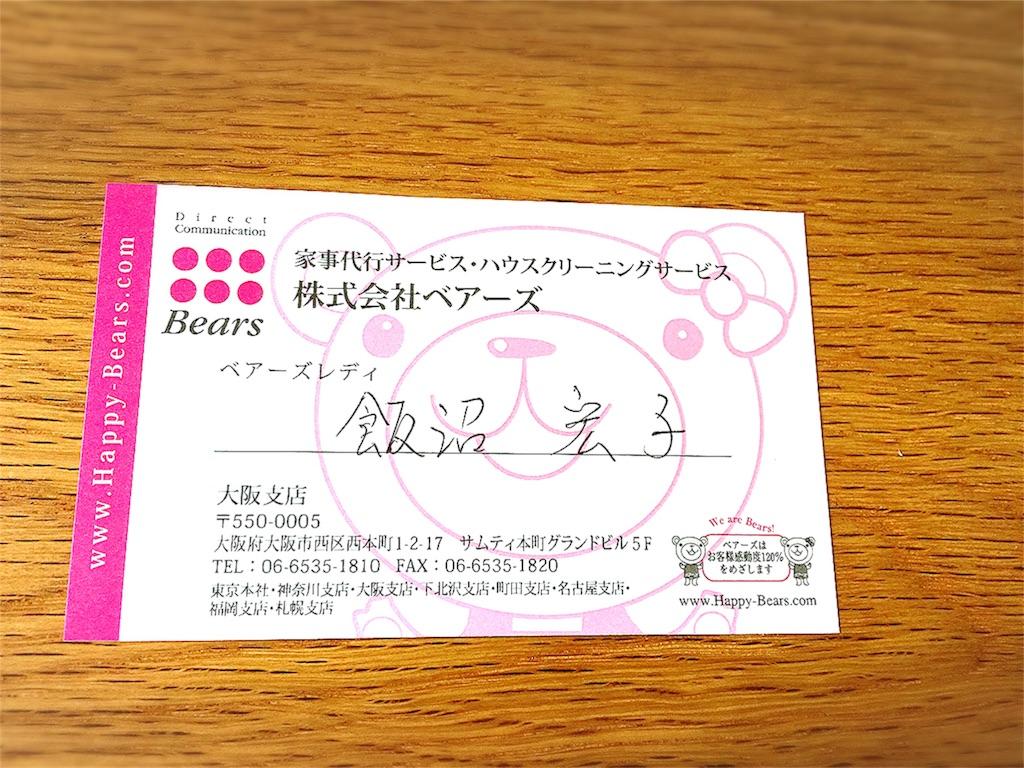 f:id:yuzukko_fx:20170524132812j:plain