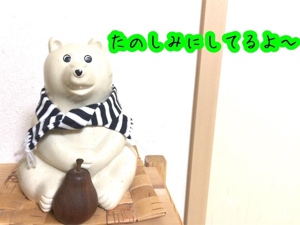 f:id:yuzukko_fx:20170611202308j:image