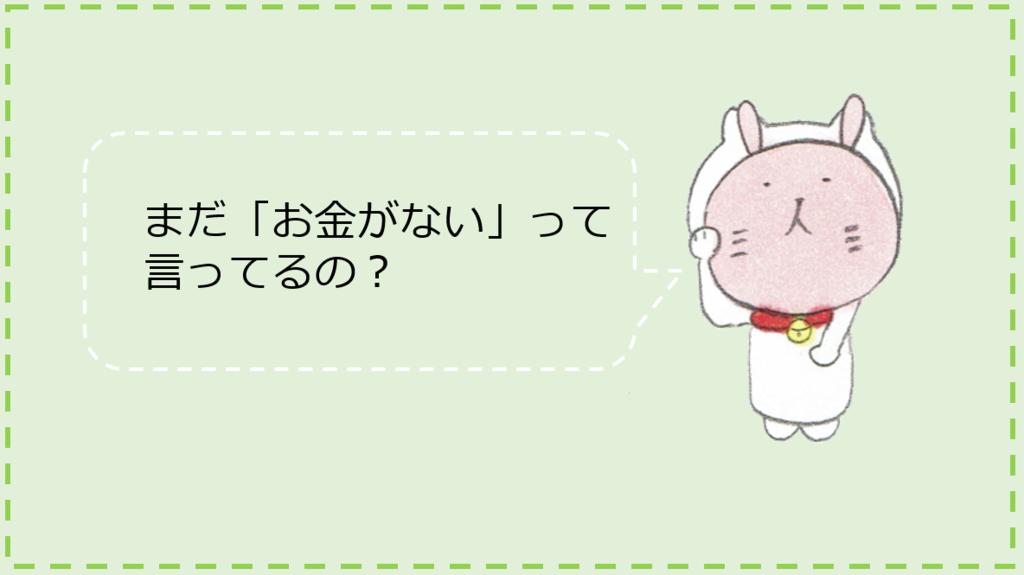 f:id:yuzukko_fx:20170612231950p:plain