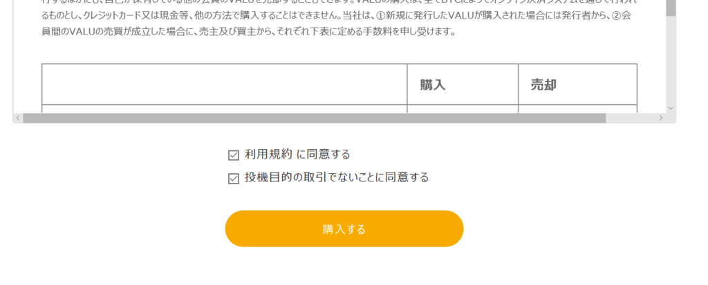 f:id:yuzukko_fx:20170615130119p:plain