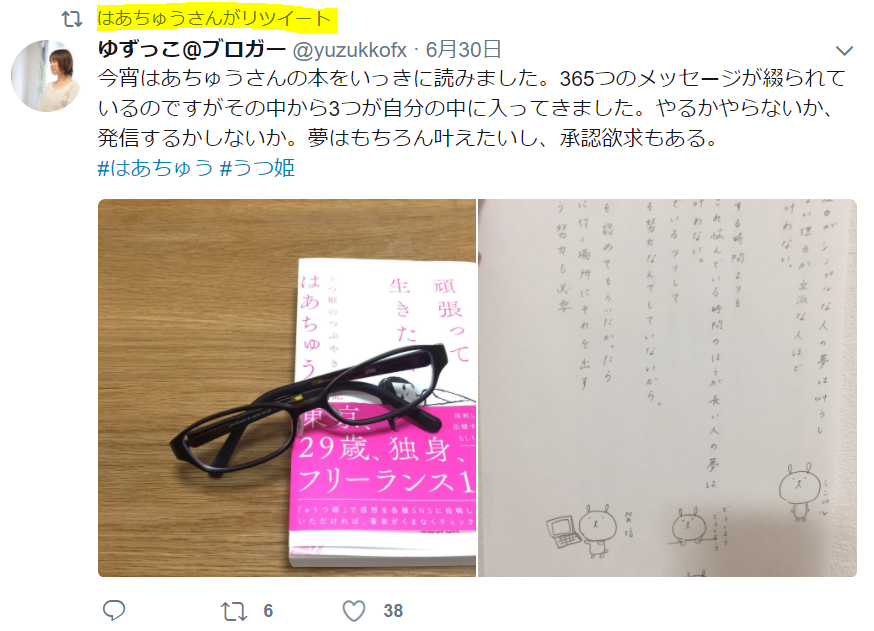 f:id:yuzukko_fx:20170703155942p:plain