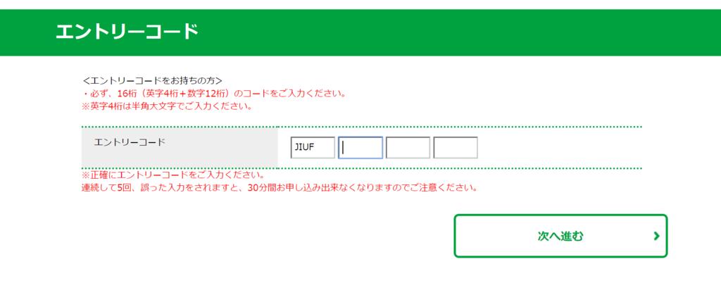 f:id:yuzukko_fx:20170704131529p:plain