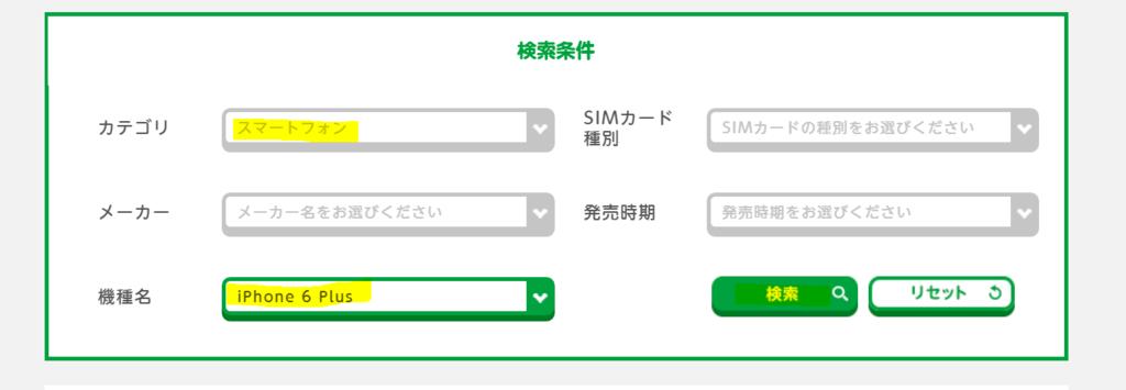 f:id:yuzukko_fx:20170704132059p:plain