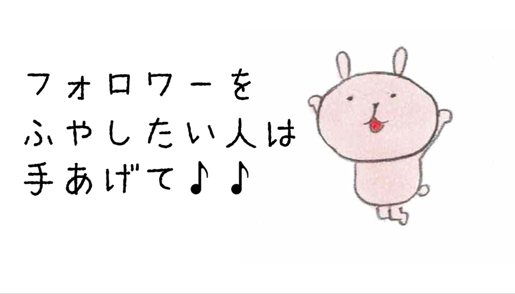 f:id:yuzukko_fx:20170704170352p:plain