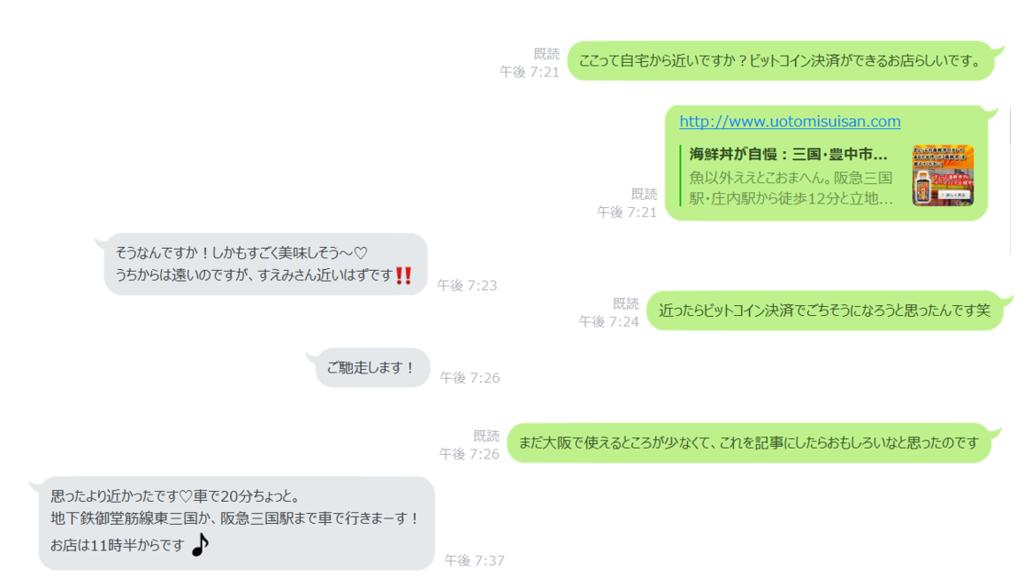 f:id:yuzukko_fx:20170715133524p:plain
