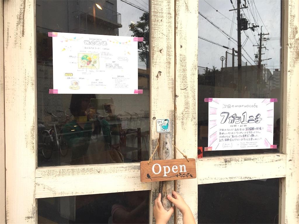 f:id:yuzukko_fx:20170721013706j:image