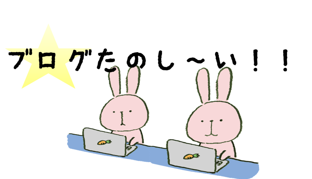 f:id:yuzukko_fx:20170801150233p:plain