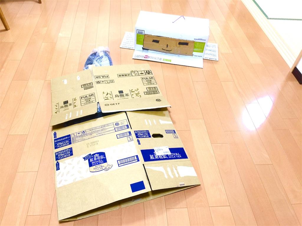 f:id:yuzukko_fx:20170807125735j:image
