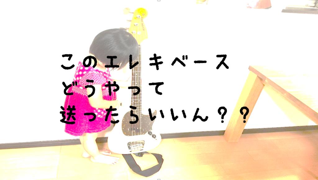 f:id:yuzukko_fx:20170807165345p:plain
