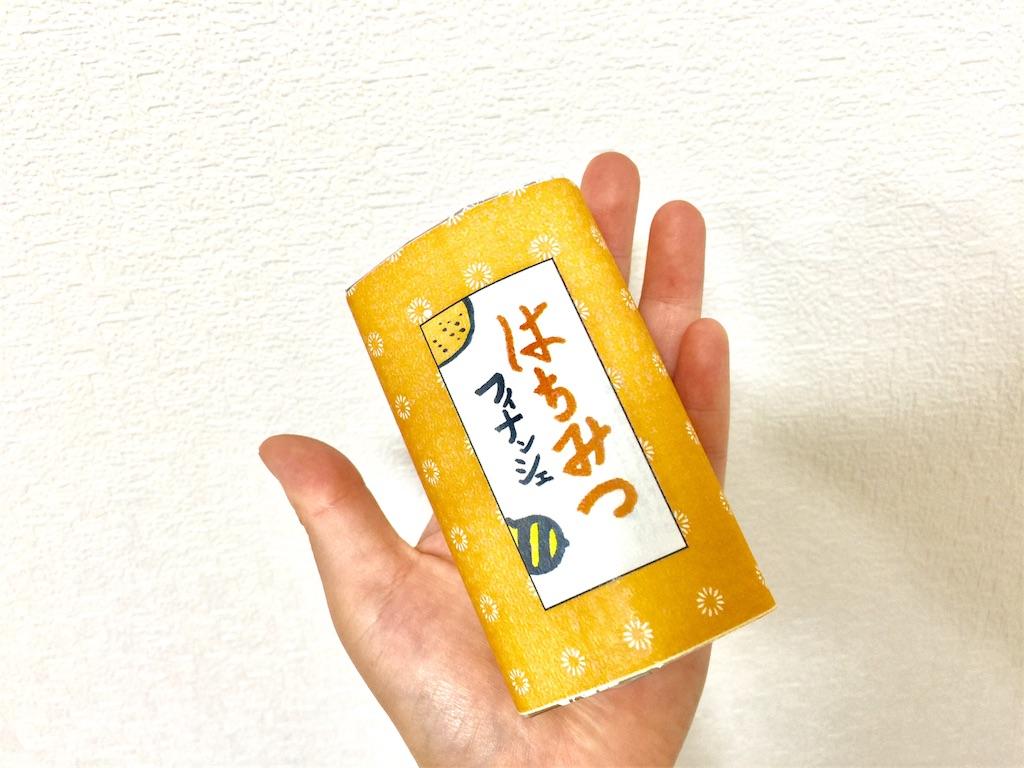 f:id:yuzukko_fx:20170816210508j:image