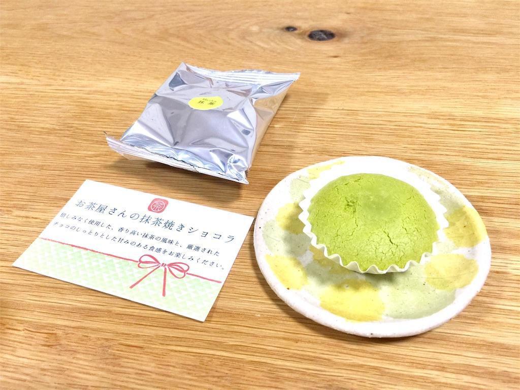 f:id:yuzukko_fx:20170816215704j:image