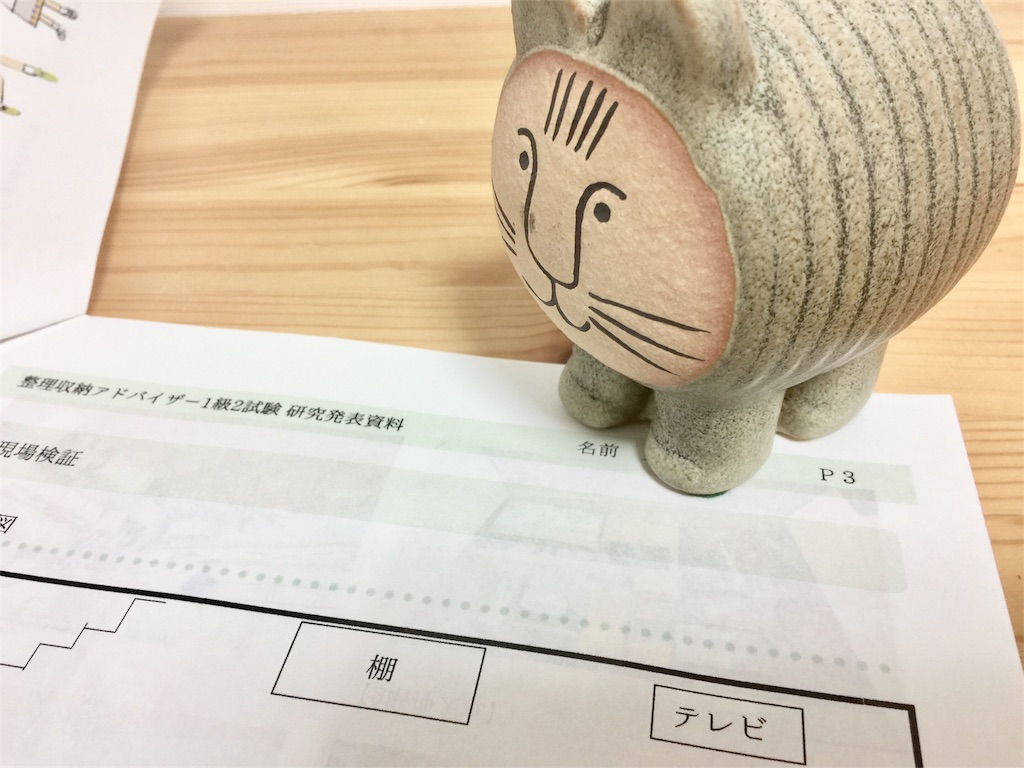 f:id:yuzukko_fx:20170824081806j:image