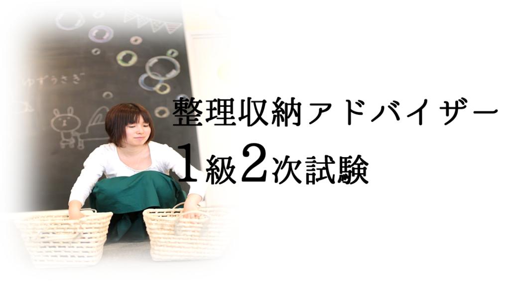 f:id:yuzukko_fx:20170825001335p:plain