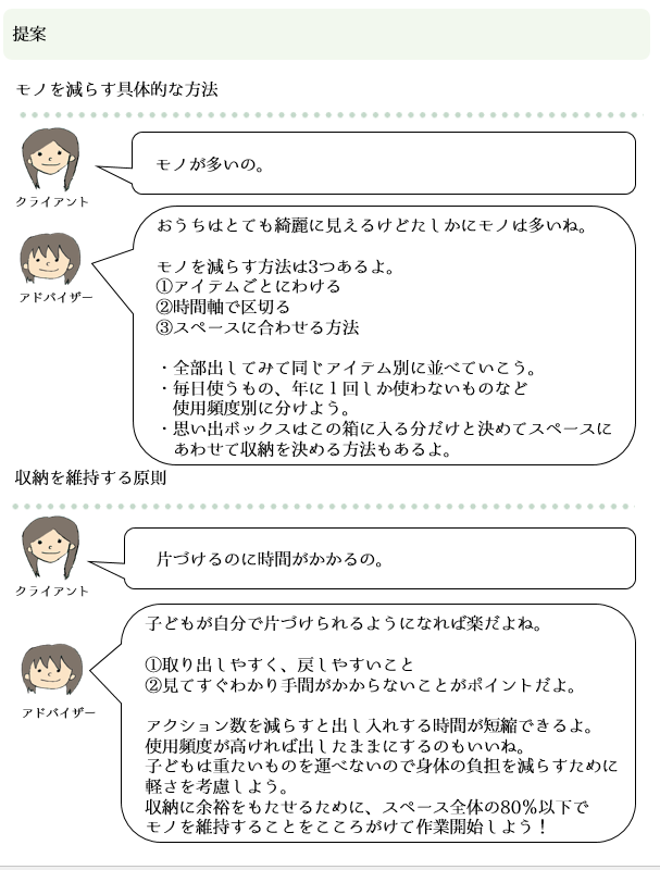 f:id:yuzukko_fx:20170825003443p:plain
