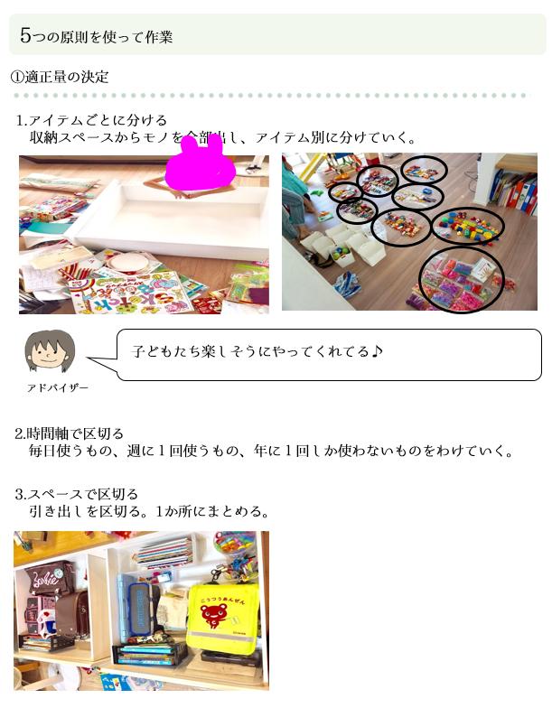 f:id:yuzukko_fx:20170825004622p:plain