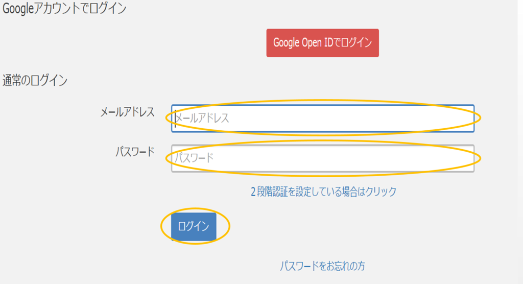 f:id:yuzukko_fx:20170827090400p:plain