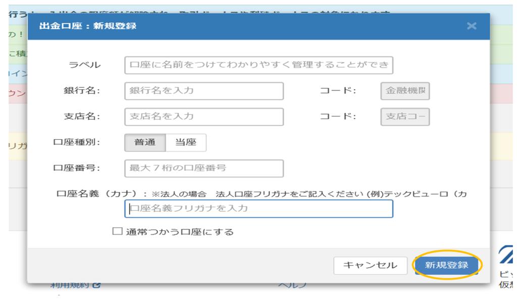 f:id:yuzukko_fx:20170827090748p:plain